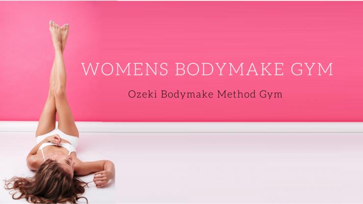 女性専用ボディメイクジム パーソナルトレーニングダイエットジム オゼキボディメイクジム シェイプスガール シェイプス モデルズ Models Shapes ShapesGirl
